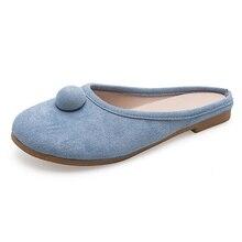 6ecc9ce70 لطيف جلدية البغال أحذية امرأة الأزرق الأصفر الأحمر الأسود السيدات شباشب  لخارج المنزل النساء الصينية حذاء
