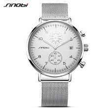 2018 SINOBI New Men Watch Brand Fashion Watches For Men Ultra font b Slim b font