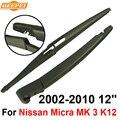 QEEPEI Задний Стеклоочиститель и Руку Для Nissan Micra МК 3 K12 2002-2010 12 ''3/5 дверный Хэтчбек Высокое Качество Природных резиновые