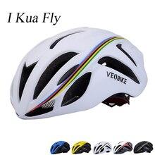 шлем z4 велосипедный вентиляционные