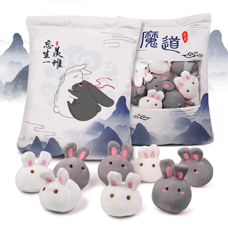 Grandmaster of Demonic Cultivation Cute Plush Pillow Mo Dao Zu Shi Wei Wuxian Wangji Rabbit Doll