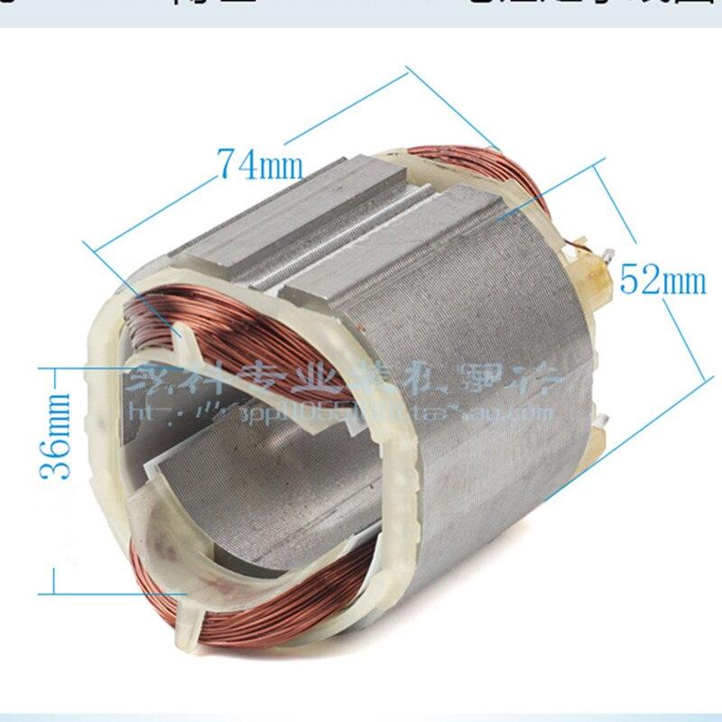 AC220-240v Stator field 1 604 220 254  Replacement for BOSCH GSB2-650RE GSB18-2 GSB18-2E GSB20-2 GSB20-2E GSB20-2RE GSB20-2E дрель электрическая bosch psb 500 re 0603127020 ударная