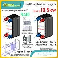 9000 ккал медный пайки ПЭ предназначен для 3HP R410a воды источник тепловой насос охладители воды для отопления и охлаждения по требованию
