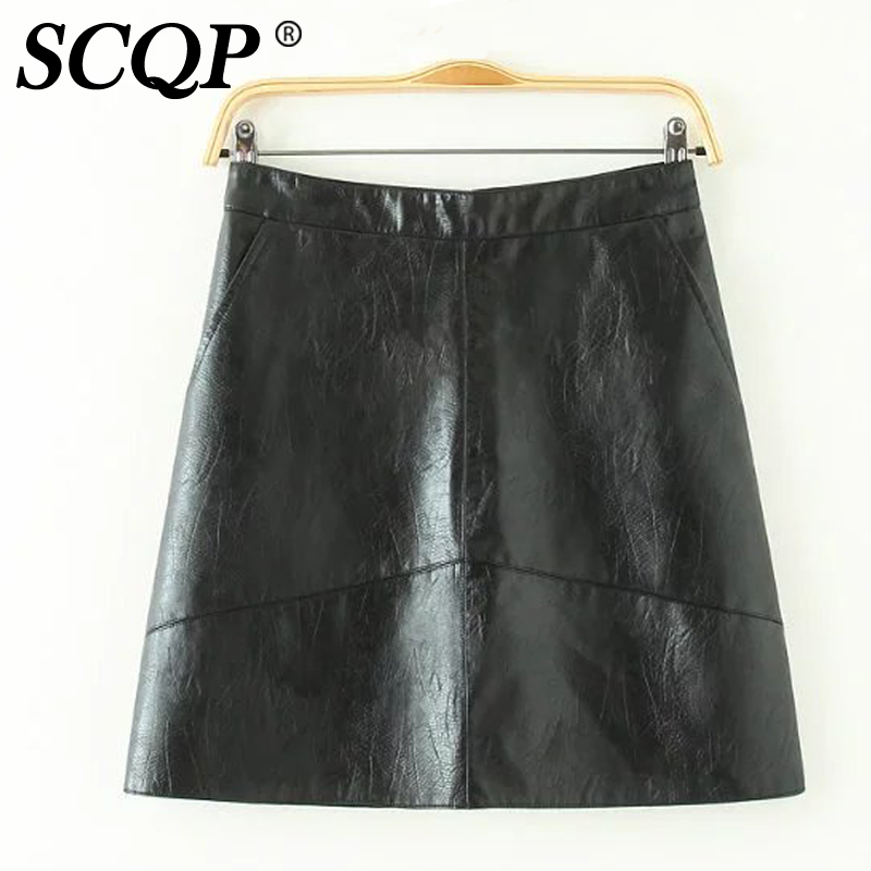 SCQP Solid Zipper Faux Leather Skirt Pockets Ladies Office Work ...