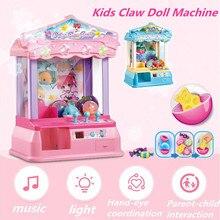 Детская музыкальная игра для конфет, захватывающая монета, мини-кукла, игрушка-лучший подарок для детей, игрушка, захватная машина