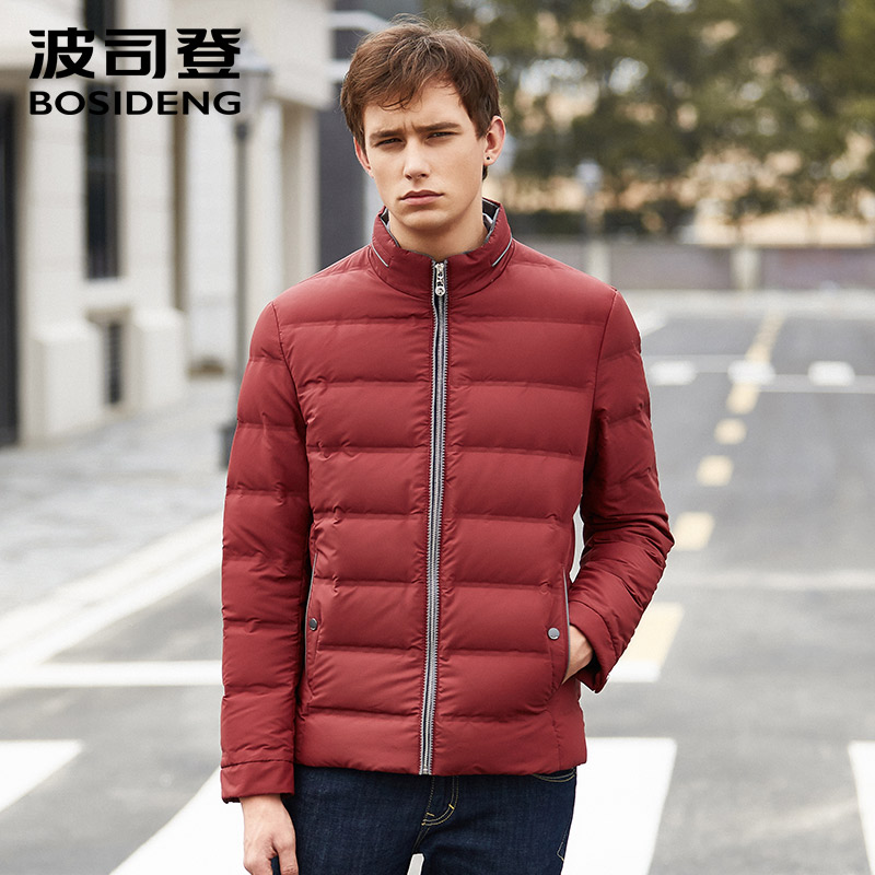 BOSIDENG 2017 new men down jacket winter duck down coat regular top stand collar zipper Minimalism high quality parka B1601193