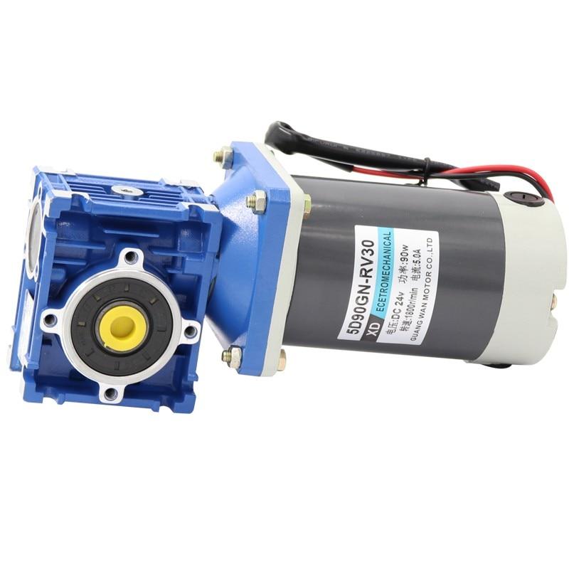 90W NMRV30 Worm Gear Motor 12V 24V DC Worm Reducer Motor RV30 Self-locking Gear CW CCW