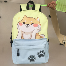 Akita Shiba Inu Dog Kawaii Backpacks