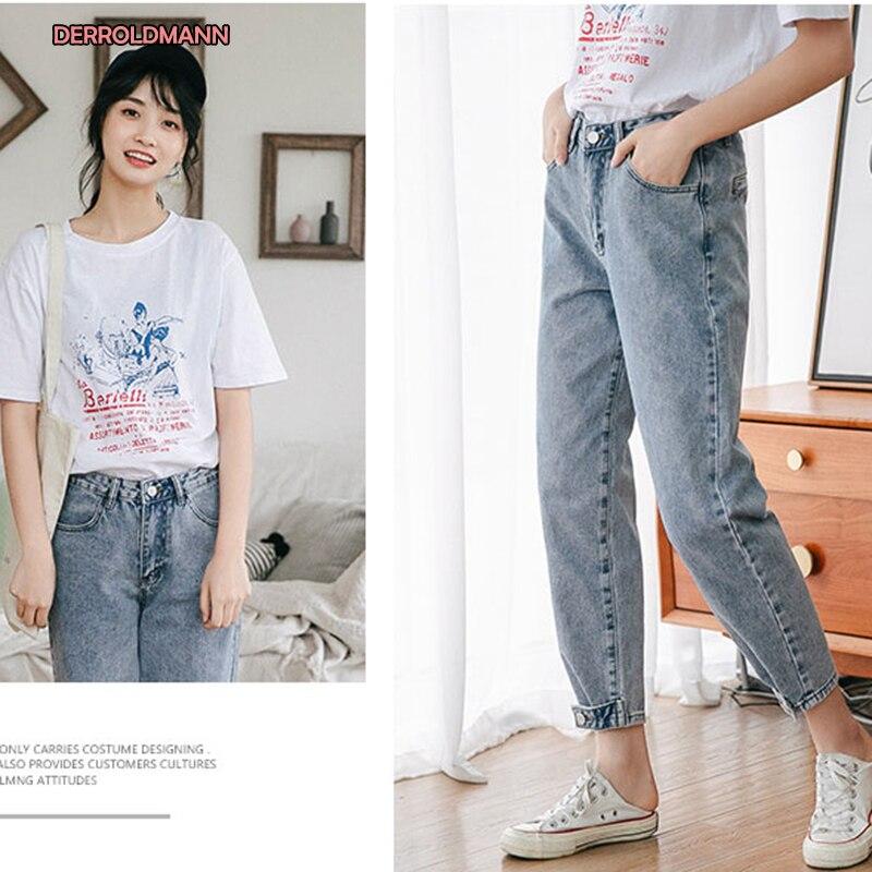 Taille haute Harem lâche Long pantalon doux confortable Jeans avec bouton classique aux poignets mode poche brodée Denim femmes