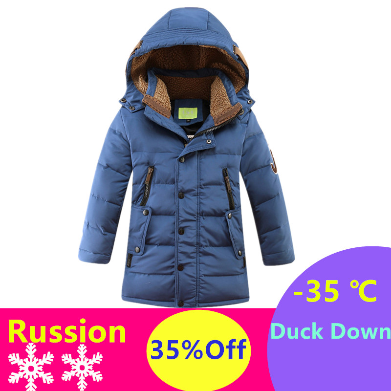 Boys Simple Solid Color Down Coats Boys Long Section Hooded Warm Down Jackets Boy Winter New