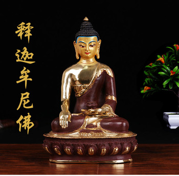 TOP GOOD  Buddha statue #bless HOME family Talisman  Protection #Thailand Asia Tibet Nepal Buddhism gilding Buddha 21CM -