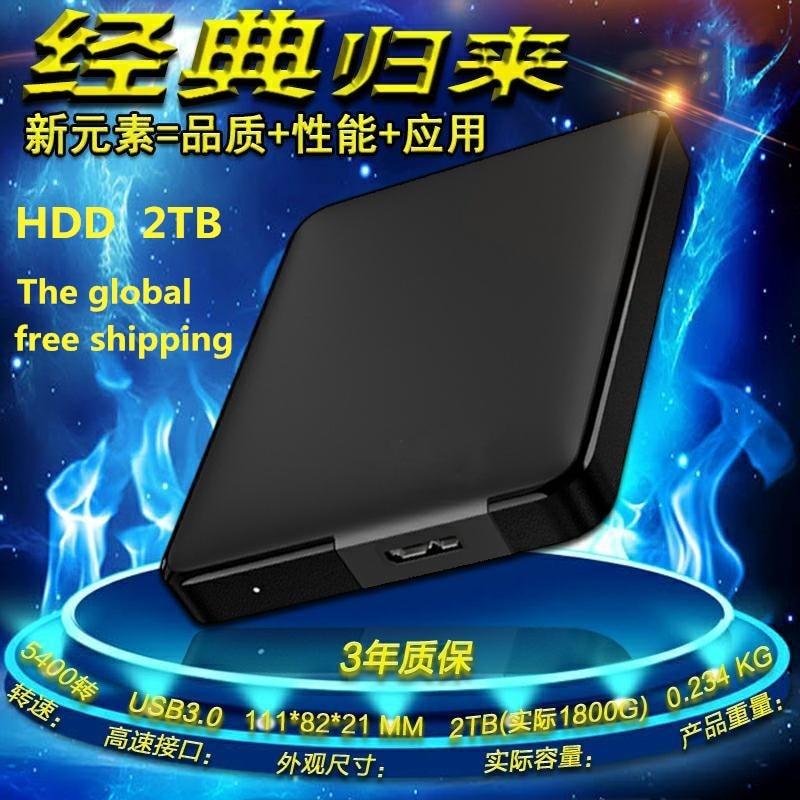 Disque dur externe HDD 2000 GB disque dur mobile USB 3.0 HDD 2 to sata 2.5