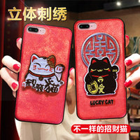 Luxury Embroidered Lucky Cat TPU Phone Case For Apple Iphone 6 6S 6 6SPlus Festival Cat
