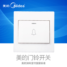 The Doorbell Switch Button panel 86 220v home button to open the doorbe