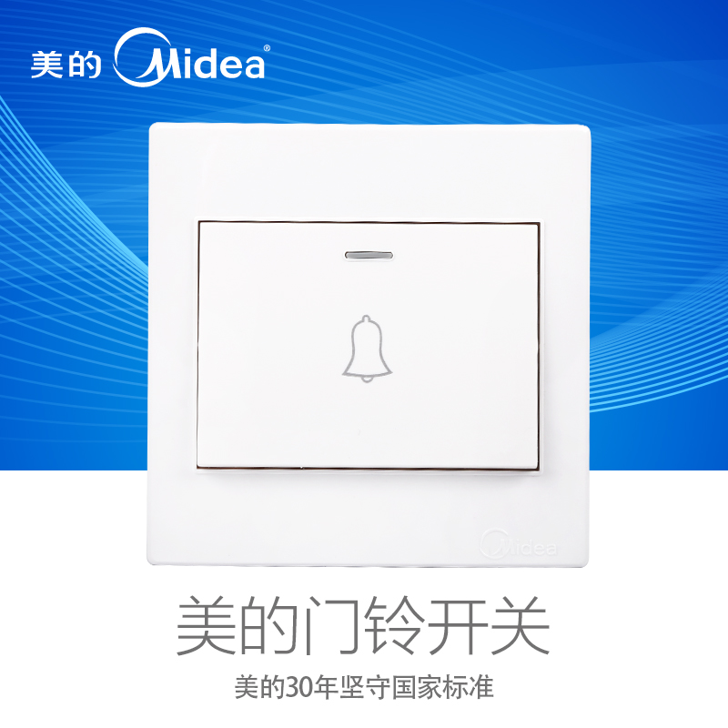 The Doorbell Switch Button panel 86 220v home button to open the doorbell automatically  ...