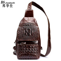Oil Wax Leather Men S Casual Top Layer Of Cowhide Leisure Bag Small Tide Personality Retro