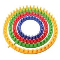 2016 New High Quality 4 pcs/set Round Circle Hat Knitter Knitting Knit Loom Kit 4 Size 13cm 18cm 23cm 28cm Colorful home