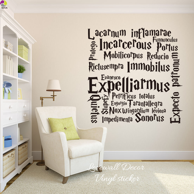Harry Potter Quote Wall Sticker Kids Room Hogwarts Movie Spells - Wall decals harry potter
