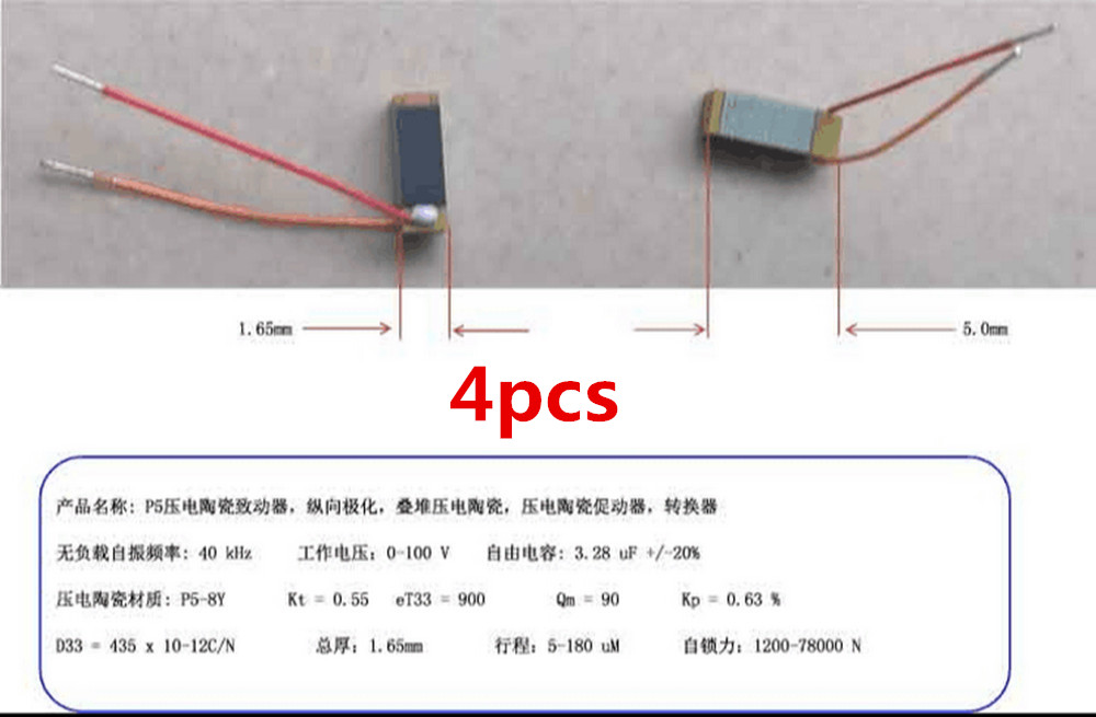 4pcs for PZT piezoelectric ceramic actuator, longitudinal polarization, stack piezoelectric ceramics, piezoelectric actuator pzt piezoelectric ceramic atomizer medical piezoelectric ceramic piece
