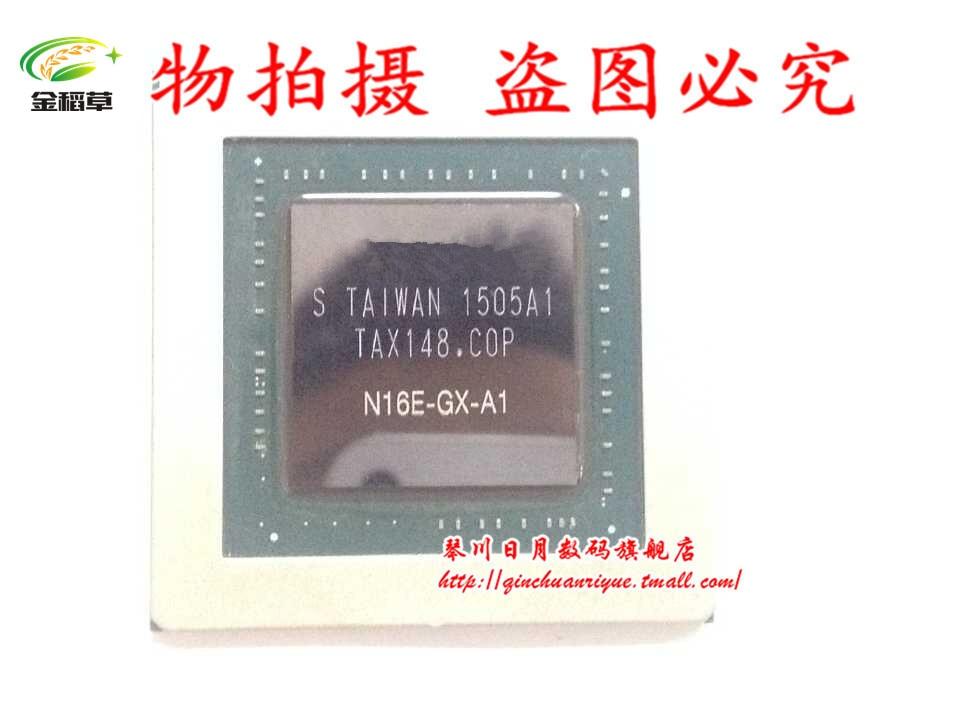 100% New N16E-GX-A1 N16E GX A1 BGA Chipset 100% new i5 3427u sr0n7 bga chipset