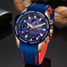 2019 LIGE New Silicone Strap Mens Watches Top Brand Luxury Waterproof Sport Chronograph Gold Quartz Wristwatch Reloj Hombre+Box