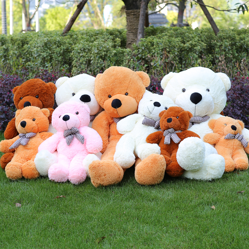 Niuniudad peluche en peau d'ours en peluche poupées ours Semi-fini en peau d'ours jouets 300 cm - 4
