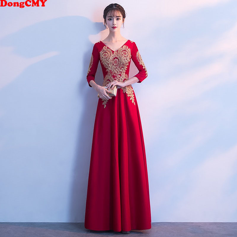 DongCMY 2019 Formal Long   Evening     Dresses   Burgundy Prom Elegant Women Junior Gowns