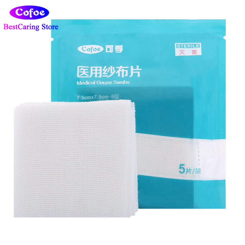 New 50 pcs/lot gauze pad 100% Cotton first aid waterproof wound ...