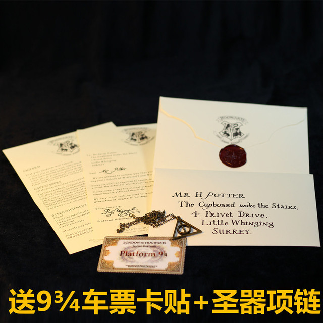Hot 3PCS/Set Movie Harri Potter Necklace Admission Letter Of Hogwarts Train Ticket Figure Toy Harri Potter Kid Cosplay Kid Toys