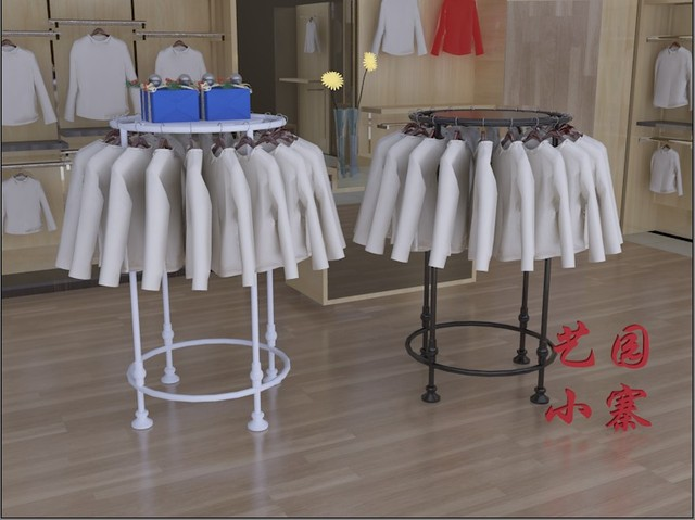 Round wrought iron hanging clothes rack clothing clothing store