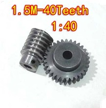 1.5M-40T  reduction ratio:1:40  45Steel metal worm gear reducer transmission parts wore hole:10mm--D:64.5MM 1 5m 50t reduction ratio 1 50 45steel worm gear reducer transmission parts wore gear hole 10mm d 79 5mm rod hole 6mm