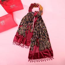 344ad3e096bf Velours Châle Cape Bourgogne Foulards De Luxe Marque Hijab Grande Taille  Femmes Chal Volé Paon Perles Mujere Bufanda Châles Wrap.