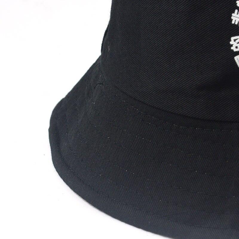 I Hate Panda Morning Adjustable Washed Cap Baseball Hat