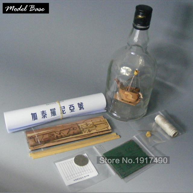 """Madeira kits modelo navio trem passatempo diy modelo 3d de madeira de corte a laser chinês primeiro set kit garrafa """"é o caso da catalunha"""" (excluindo Garrafas)"""