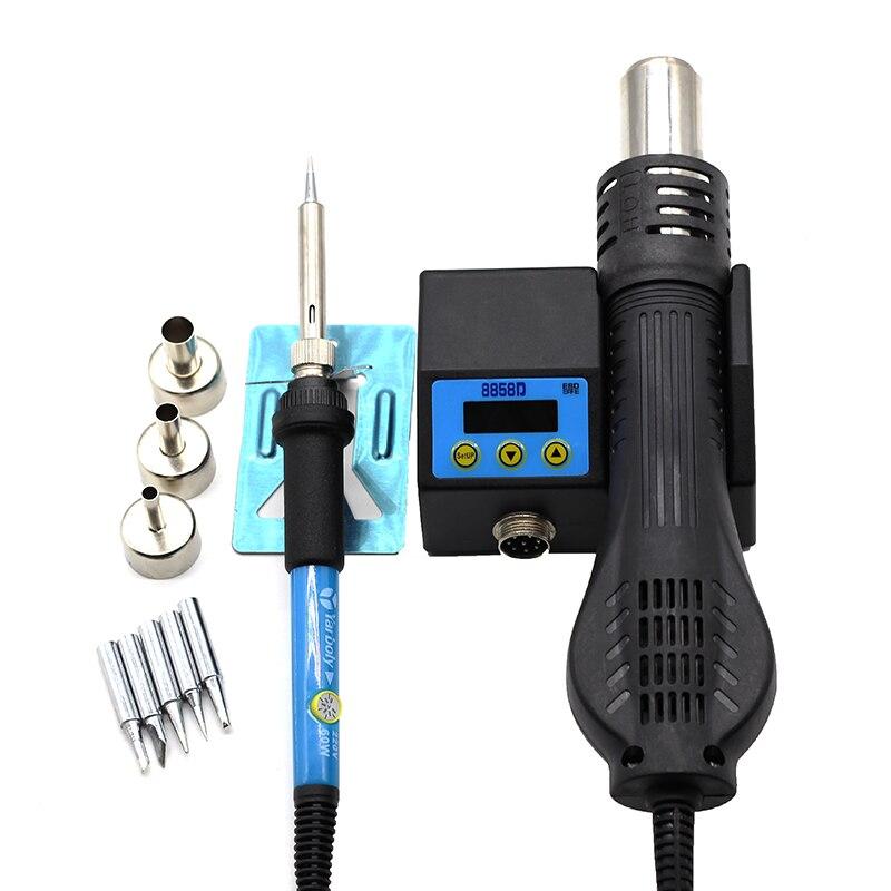 Hot Air Gun Desoldering Soldering Rework SMD Station Kit 8858D + 60W Temperature Adjustable Electric Soldering Iron Welding Tool