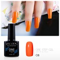 GEL LEN Nail Gel Polish Soak Off UV LED Gel 3 in 1 One Step Gel Polish