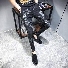 Casual Pants Men Plus Size Mid Waist Print Hip Hop Harem Pants Joggers Mens Streetwear Black Men's Trousers