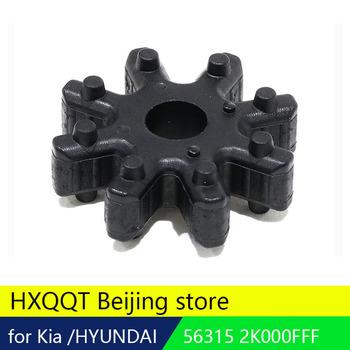 Dla oryginalnego 563152K000FFF elastyczne sprzęgło kierownicze dla Hyundai Elantra Veloster Azera dla Kia dusza Optima sonata YF tanie i dobre opinie HXQQT 56315 2K000FFF