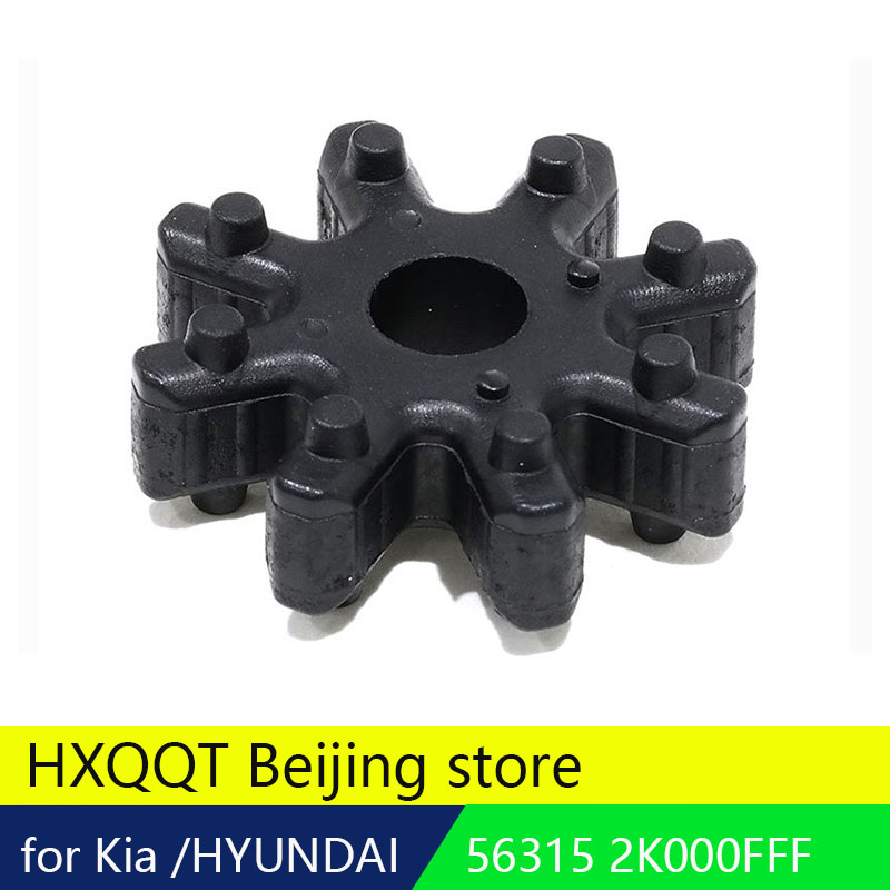 Hyundai Steering Coupler Replacement