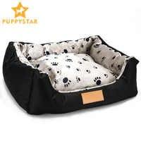 高品質ペット犬のベッドソファソフト暖かい快適な防水犬正方形のベッド小中大犬猫ハスキーマット COO033