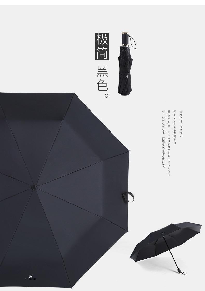 solar anti-uv parasol simples feminino coreano homem chuvoso mulher guarda-chuva
