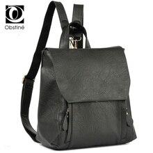 Модные женские туфли рюкзак сумка из искусственной кожи Для женщин рюкзак дизайнеры бренда для девочки-подростка Высокое качество путешествия рюкзак
