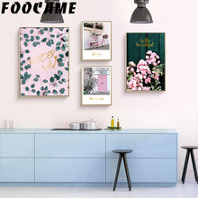 Fooshed скандинавские минималистичные розовые цветы пейзаж постер