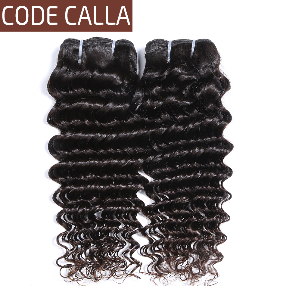 Code Calla Indian Pre colored Unprocessed Raw Virgin Human Hair Extensions Bundles Deep Wave Natural Dark