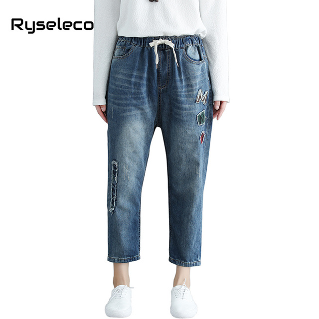 19a083a6179 Women Plus size Harem Pants Classic Regular Letters Embroidery Patches  Elastic Waist Scratched Washed Denim Trousers Loose Jeans