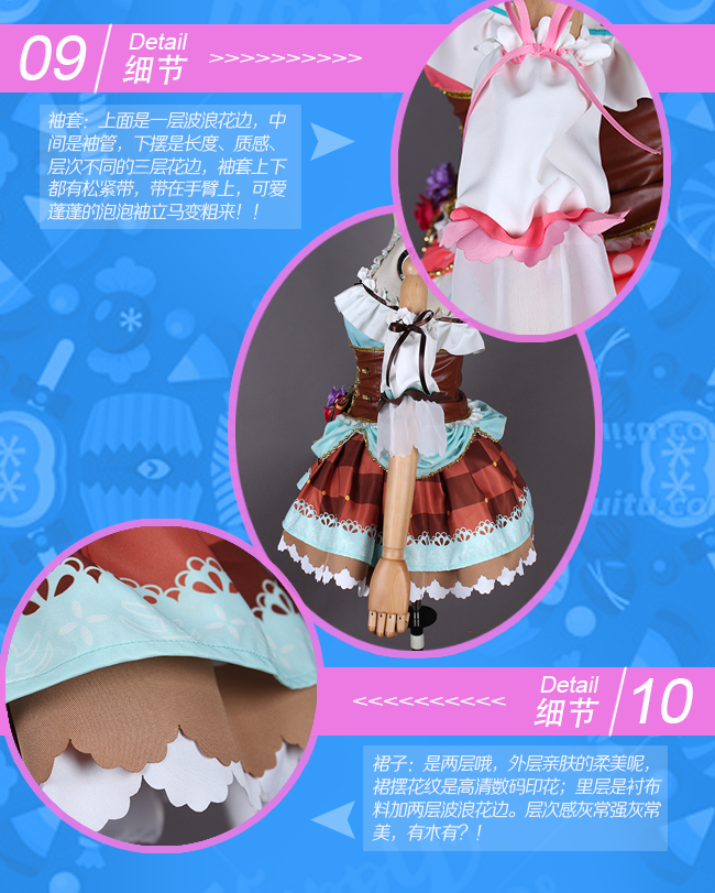 Love Live Cosplay Sunshine Aqours Watanabe You Cosplay Costume