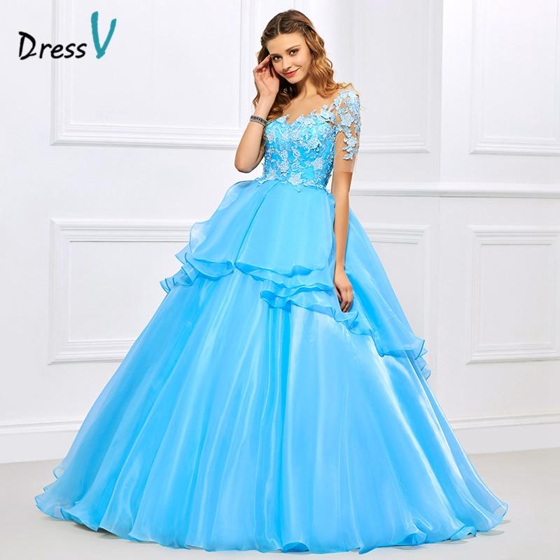 dressgirl – Page 1703 – Dresses for Woman 493784cf9ecb