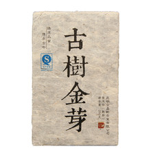 2014yr Traditional Yunnan Mengku Puer Tea Brick Ancient Trees Cooked Pu'er Tea Golden Bud Ripe Brick Tea 250g