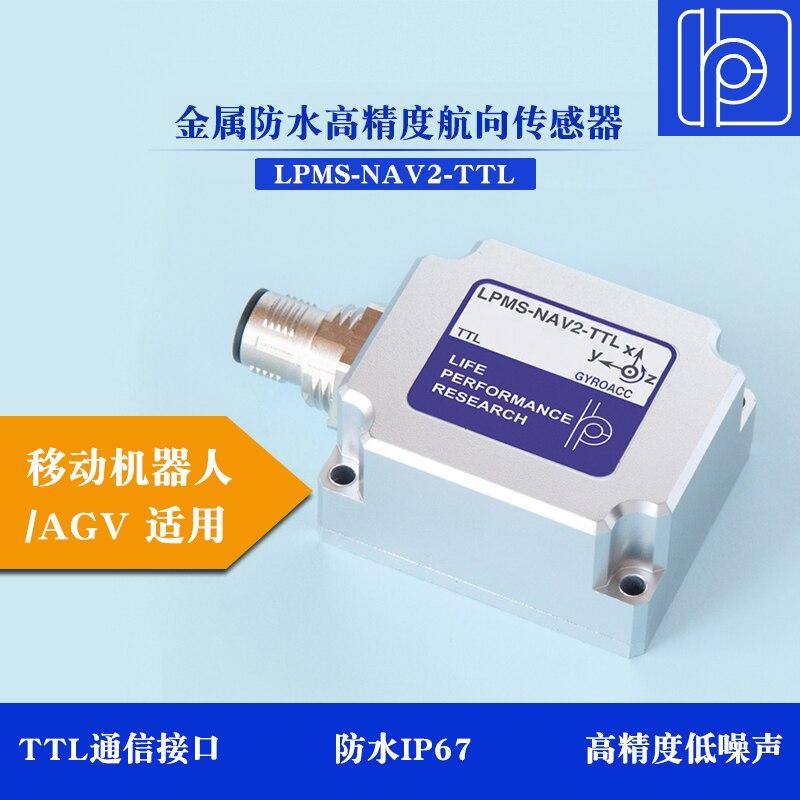 LPMS-NAV2 TTL Metal Waterproof High Precision Heading Angle SensorLPMS-NAV2 TTL Metal Waterproof High Precision Heading Angle Sensor
