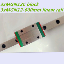 3pcs 12mm linear guide MGN12 L600mm linear rail with MGN12C linear carriages block for CNC DIY and 3D printer XYZ cnc